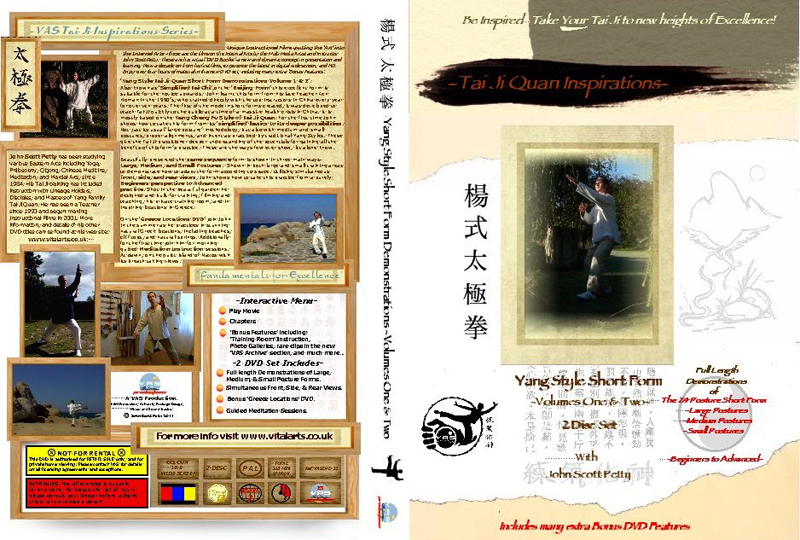 DVD-SHORT FORM DEMOSV2