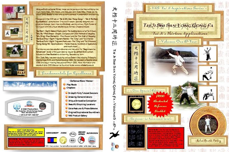 DVD-TJ8 POSTURES