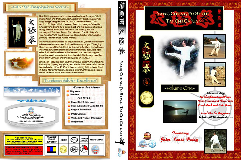 DVD-YCF TAI CHI DEMO vol 1
